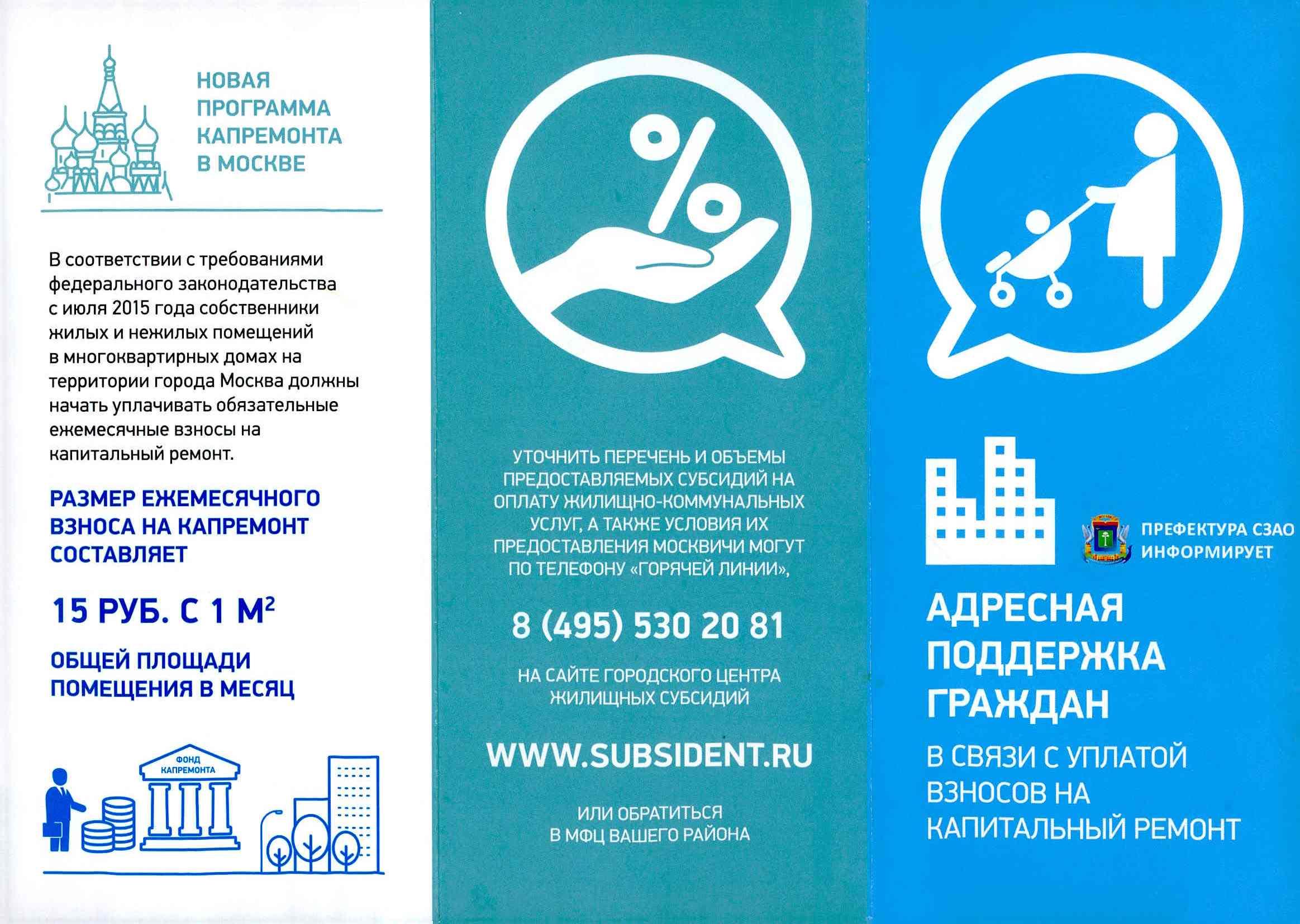 Содержание и ремонт фасадов зданий и сооружений в санкт-петербурге
